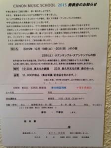 お知らせ書面_R